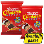 Ülker Çikolatalı Gofret 32 gr 5'li Paket – 2.'si %50 İndirimli Paket