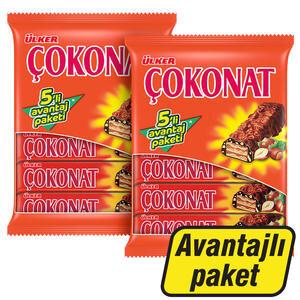 Ülker Çokonat 24 gr 5'li Paket – 2.'si %50 İndirimli Paket