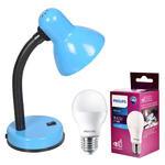 Pelsan Maya Masa Lambası Mavi (Philips Beyaz Işık Ampul Dahil)