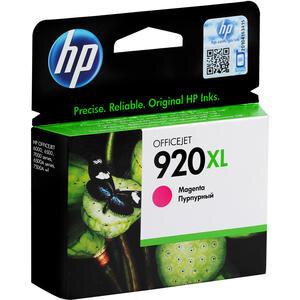 HP 920XL Kırmızı (Magenta) Kartuş CD973AE