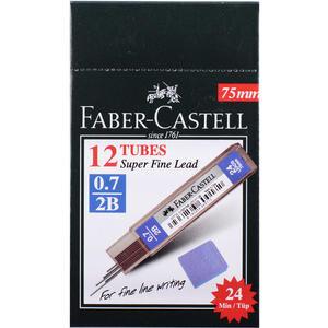 Faber Castell 720 Kalem Ucu 2B 0.7 mm 12'li Paket