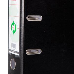 Manu 2037 Plastik Telgraf Klasör Geniş A5 Siyah