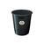 Ark 1050 Plastik Deliksiz Çöp Kovası Siyah 9.5 lt