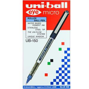 Uni-ball Ub-150 Eye Micro Roller Kalem 0.5 mm Mavi 12'li Paket
