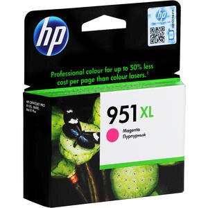HP 951XL Kırmızı (Magenta) Kartuş CN047AE