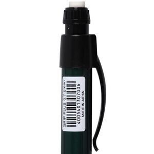 Faber Castell Grip Plus Versatil Uçlu Kalem 0.7 mm Ofis Seti