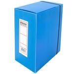 Üçgen Arşivleme Kutusu 1000 Sayfa Kapasiteli 22 cm x 31 cm x 13 cm Mavi