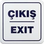 Çıkış Exit  Uyarı Levhası PVC A1 137 12 cm x 12 cm x 3 mm