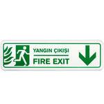 Yangın Çıkışı Düz PVC Uyarı Levhası B1 106 7,5 cm x 25 cm x 3 mm