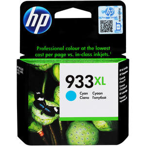 HP 933XL Mavi (Cyan) Kartuş CN054AE