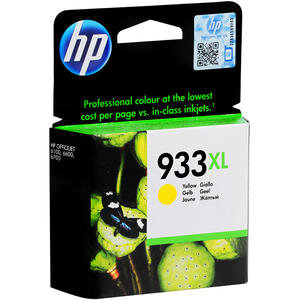 HP 933XL Sarı (Yellow) Kartuş CN056AE