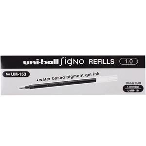 Uni-ball Signo Broad Um-153 İmza Kalemi Yedeği 1 mm Siyah 12'li Paket