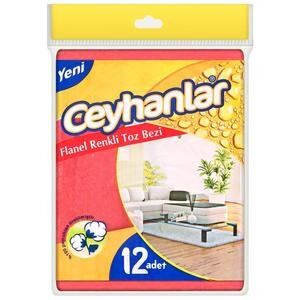 Ceyhanlar Flanel Renkli Toz Bezi 40 cm x 45 cm 12'li Paket