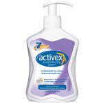 Activex Active Hassas Sıvı Sabun 300 ml
