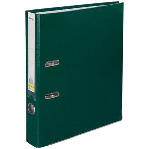 Avansas Extra Plastik Klasör Dar A4 Yeşil