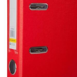 Avansas Eco Plastik Klasör Dar A4 Kırmızı