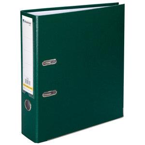 Avansas Extra Plastik Klasör Geniş A4 Yeşil