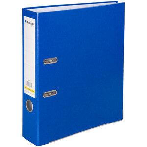 Avansas Extra Plastik Klasör Geniş A4 Mavi