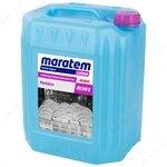 Maratem M303 Endüstriyel Bulaşık Makinesi Parlatıcısı 20 lt