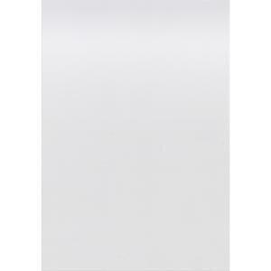 Sarff Cilt Kapağı Pvc 160 Mikron Beyaz A4 100'lü Paket