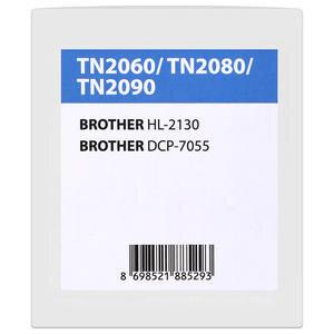 Econoprint Brother TN-2060 Siyah Muadil Toner