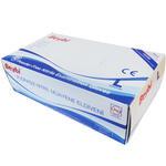 Beybi Nitril Muayene Eldiveni Pudrasız Large Mavi 100'lü Paket