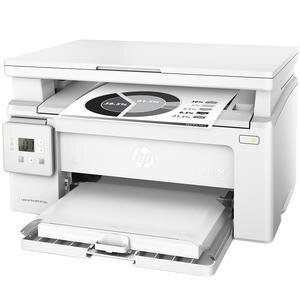HP LaserJet Pro MFP M130a Çok Fonksiyonlu Yazıcı G3Q57A