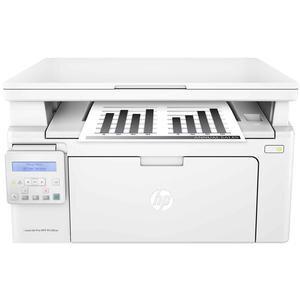 HP LaserJet Pro MFP M130NW Çok Fonksiyonlu Yazıcı G3Q58A