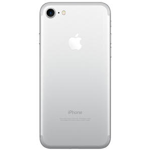Apple iPhone 7 32 GB Cep Telefonu Silver (Gümüş)