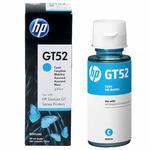 HP M0H54AE GT52 Mavi (Cyan) Şişe Mürekkep Kartuşu