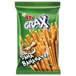 Eti Crax Baharatlı Çubuk Kraker 60 gr 17'li Koli