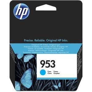 HP 953 Mavi (Cyan) Kartuş F6U12AE