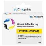 Econoprint HP 933XL Sarı (Yellow) Muadil Kartuş CN056A