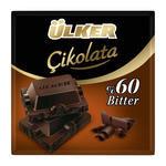Ülker %60 Kakao Bitter Kare Çikolata 70 gr 6'lı Paket
