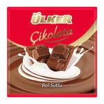 Ülker Sütlü Kare Çikolata 70 gr 6'lı Paket