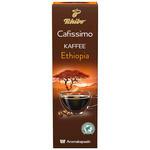 Tchibo Cafissimo Coffee Ethiopia 10'lu Kapsül Kahve