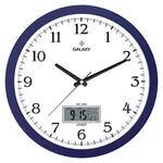Galaxy Dijital Takvimli Duvar Saati 35 cm