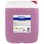 Avansas Clean Sıvı El Sabunu Pembe 20 kg