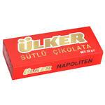 Ülker Napoliten Sütlü Çikolata 33 gr