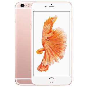 Yenilenmiş Apple iPhone 6S Plus 16 GB Cep Telefonu Rose Gold (Roze Altın)