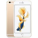 Yenilenmiş Apple iPhone 6S Plus 16 GB Cep Telefonu Gold (Altın)