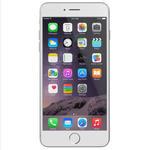 Yenilenmiş Apple iPhone 6S 16 GB Cep Telefonu Silver (Gümüş)