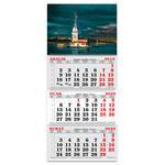 Keskin 3 Aylık Spiralli Denizci Takvim Kız Kulesi 2020