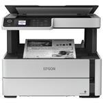 Epson M2140 Çok Fonksiyonlu Mürekkep Tanklı Mono Yazıcı
