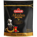 Çaykur EDT Altınbaş Demlik Poşet Çay 5 gr 200'lü Paket
